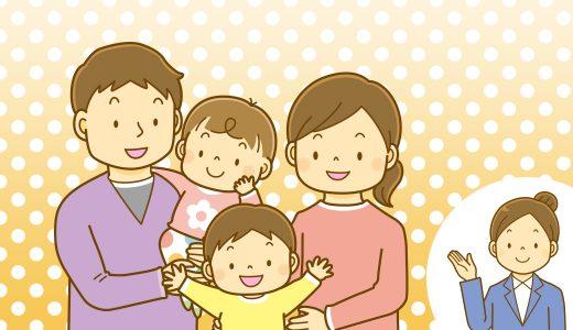 2/26(金)オンライン事業説明会のお知らせ&申し込みフォーム